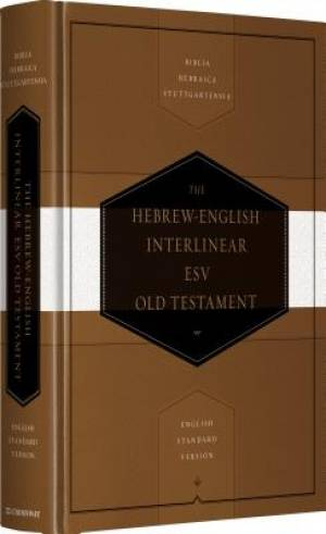 Image of Hebrew-English Interlinear ESV Old Testament other