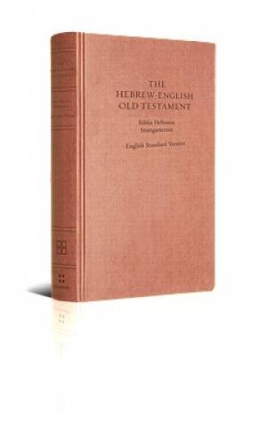 Image of Hebrew - ESV English Old Testament other