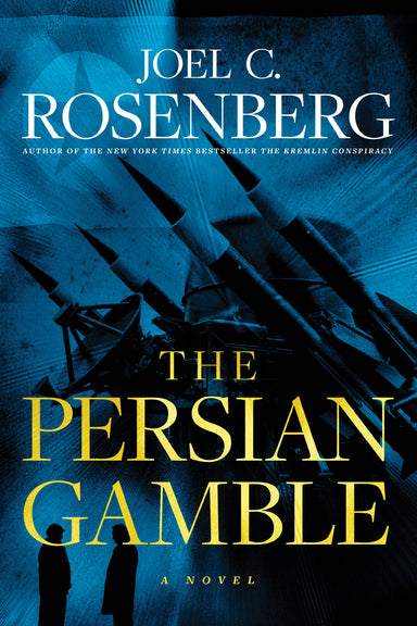 Image of The Persian Gamble other
