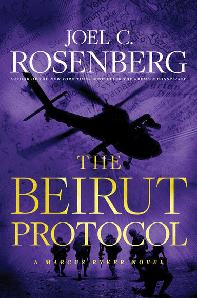 Image of Beirut Protocol other