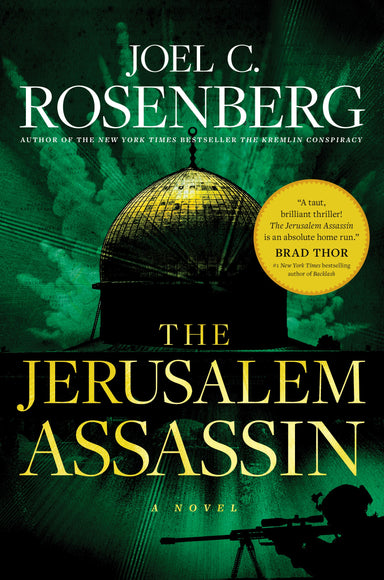 Image of The Jerusalem Assassin other