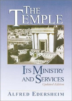 Image of The Temple: Its Ministry and Services other