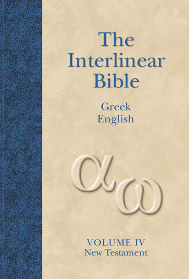 Image of Interlinear Greek - English New Testament Vol 4  other