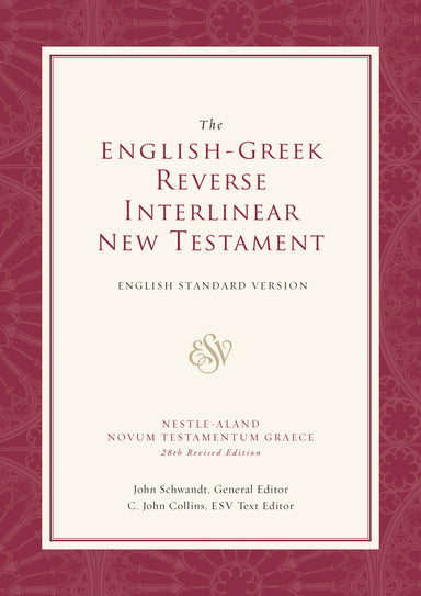 Image of ESV Reverse Interlinear New Testament: ESV English - Greek   other