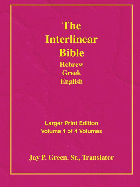Image of Interlinear Hebrew Greek English Bible: Larger Print, Vol. 4 of 4 other