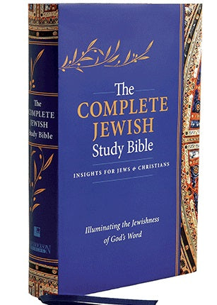 Image of The Complete Jewish Study Bible other