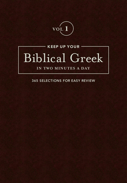 Image of Keep Up Your Biblical Greek In Two Minutes A Day Vol. 1 other