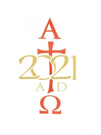 Image of Alpha & Omega with Gold 2021 Paschal Transfer other