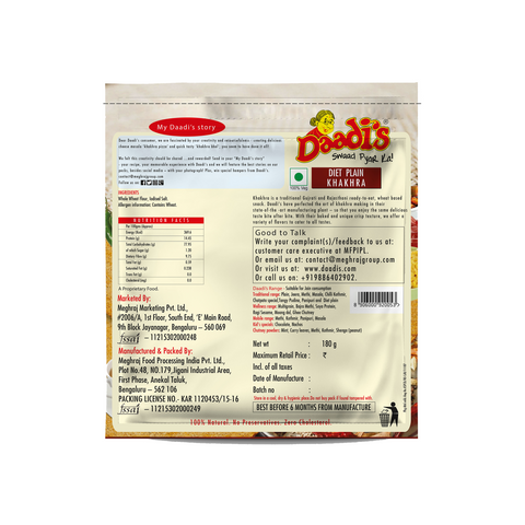 Diet Plain Khakhra (Pack of 3)