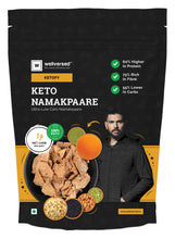 Load image into Gallery viewer, Keto Namak Paare - Ultra Low Carb, Vegan & Gluten Free