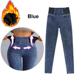 Load image into Gallery viewer, High Waist Thermal Fleece Stretch Denim Jeans - fashionenvy