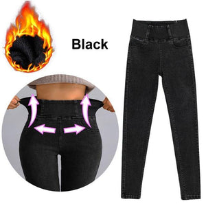 High Waist Thermal Fleece Stretch Denim Jeans - fashionenvy