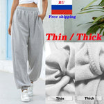 Load image into Gallery viewer, High Waisted Oversized Jogger Sweatpants - fashionenvy