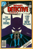 Detective Comics #472 VF/NM