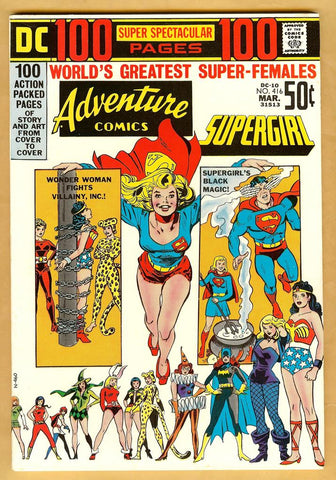 Adventure Comics #416 VF