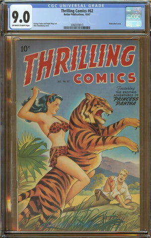 Thrilling Comics #62 CGC 9.0