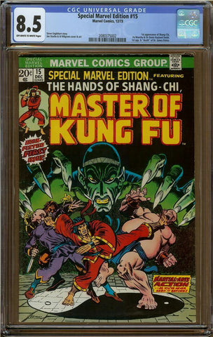 Special Marvel Edition #15 CGC 8.5