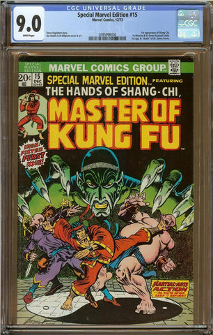Marvel Special Edition #15 CGC 9.0