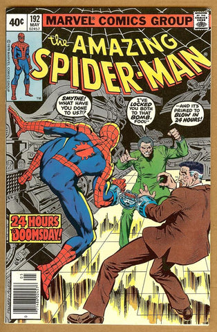 Amazing Spider-Man #192 VF/NM