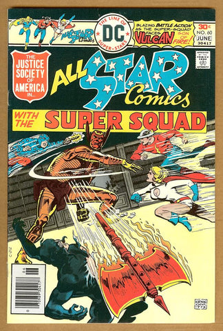 All-Star Comics #60 VF