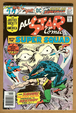 All-Star Comics #62 VF