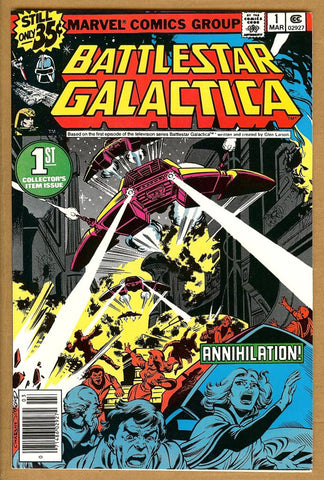 Battlestar Galactica #1 VF/NM