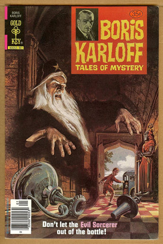 Boris Karloff Tales of Mystery #88 VF/NM