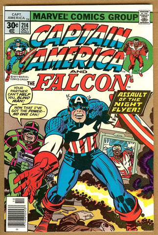 Captain America #214 NM-
