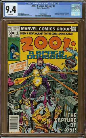 2001: A Space Odyssey #8 CGC 9.4