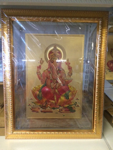 Ganesha with Golden Frame