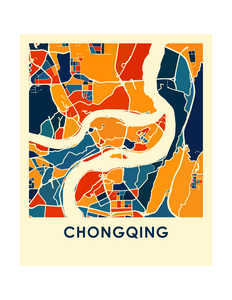 Chongqing Map Print - Full Color Map Poster