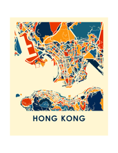 Hong Kong Map Print - Full Color Map Poster