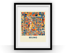 Beijing Map Print - Full Color Map Poster