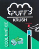 Puff Krush - Cool Mint