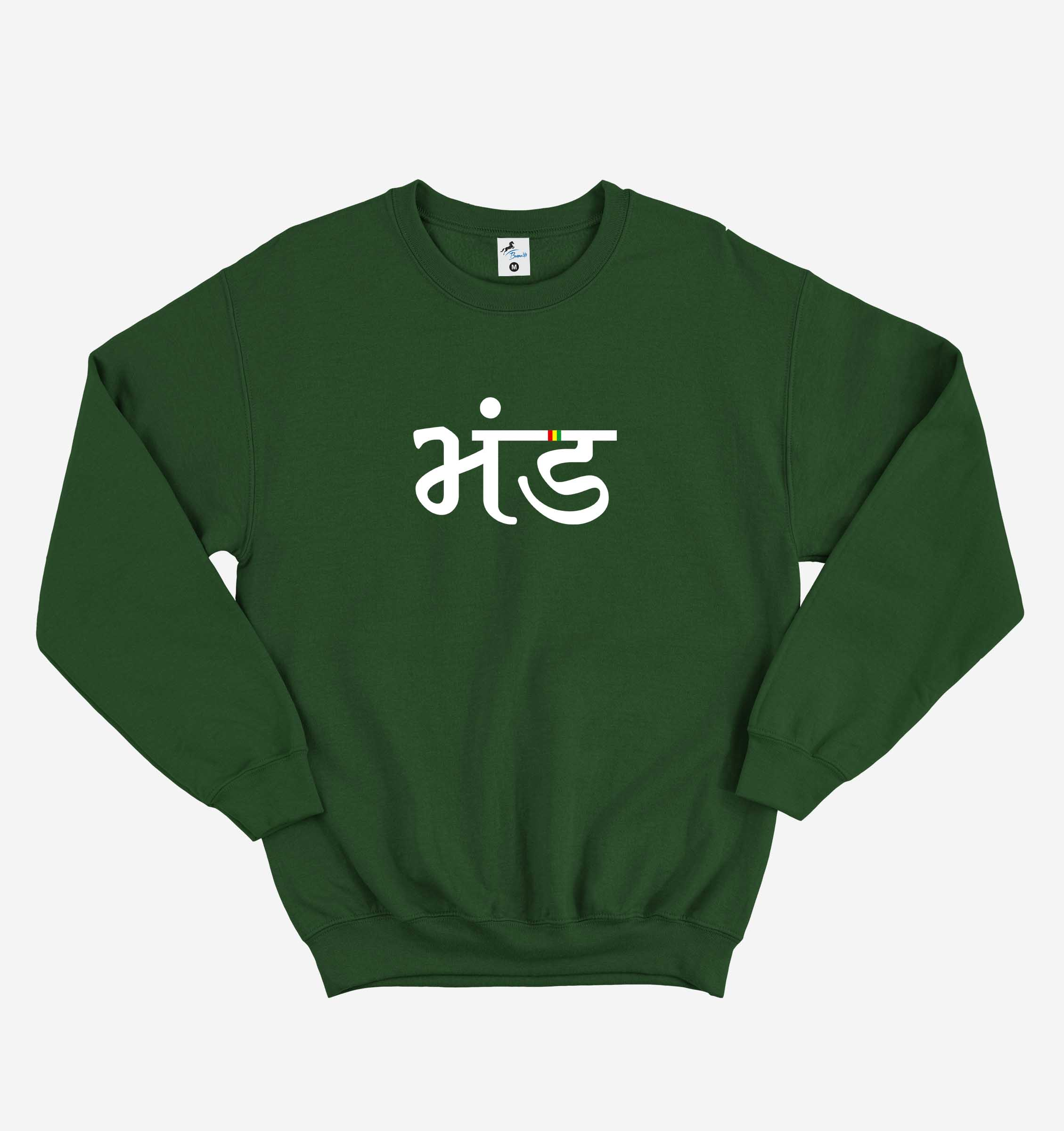 BHAND GREEN SWEATSHIRT