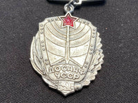 Vintage Silver Color Soviet Union/Russian Medal With Hammer And Sickle Engraving