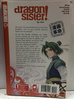 Dragon Sister Complete Volumes 1 & 2  Graphic Novel Tokyopop English Manga Nini