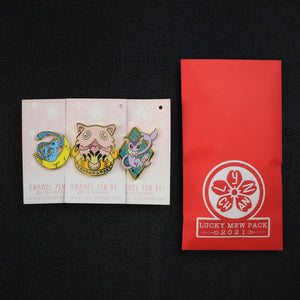 Lucky Mew Pack - 3 Enamel Pin Mystery Pack