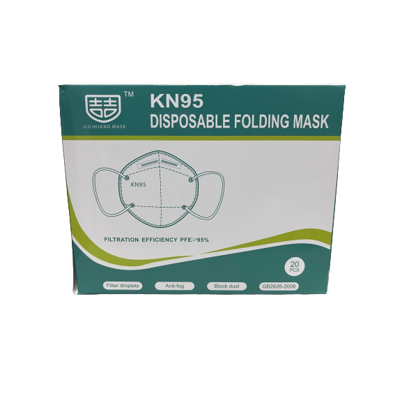 KN95 Disposable Folding Mask (Box of 20)