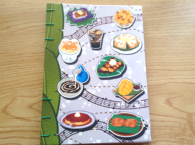 Filipino Food Journal Journal