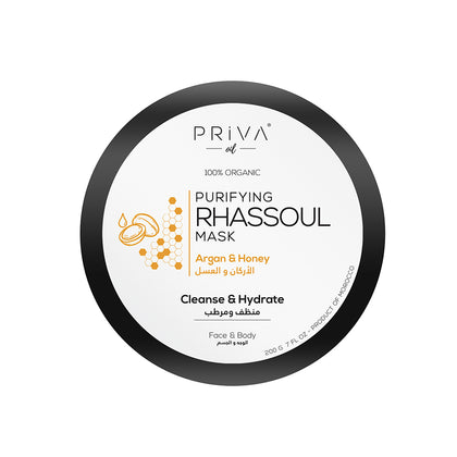 Priva Moroccan Ghassoul Clay 200g
