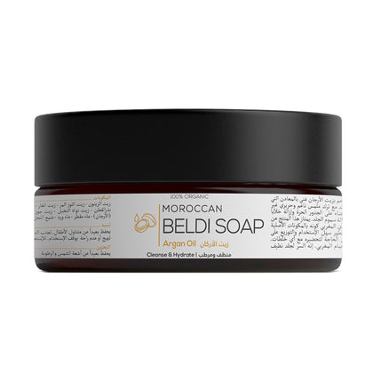 Moroccan Black Soap 200g
