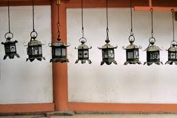 Burt Glinn's Lanterns in Nara