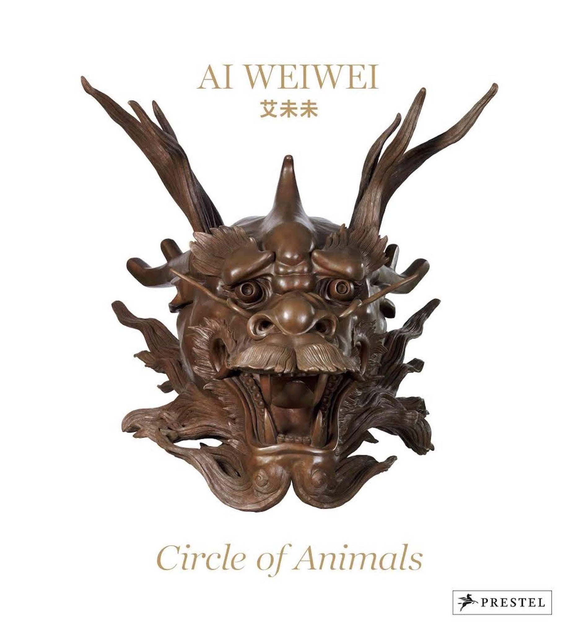 Ai Weiwei's Circle of Animals by Susan Delson