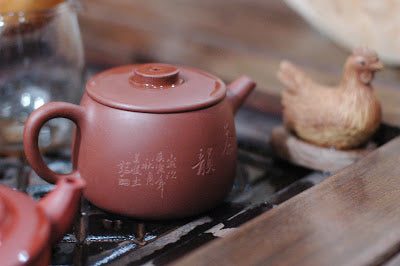 Water evaporating from an yixing teapot