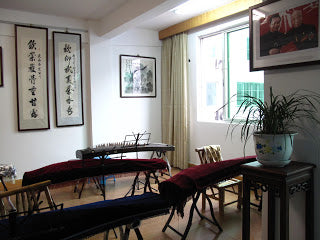 Guqin music is the perfect accompaniment for a yancha session