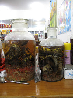 Local rice wine infused with snake, ginseng & gou qi