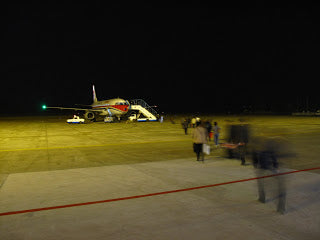 Wuyishan airport at night