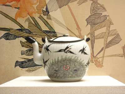Stunning teapot at the Flagstaff House Museum of Teaware