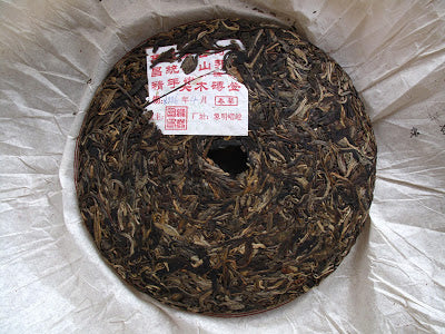 Mr. Gao's 2006 private pressing of 1,000 year old Xikong trees